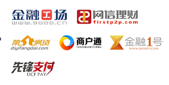 Credit China Fintech is Making Waves with $30M Bitfury Deal Following Ping An Investment featured image