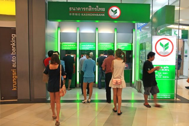 Thailand's Largest Bank to Launch New FinTech Platform featured image