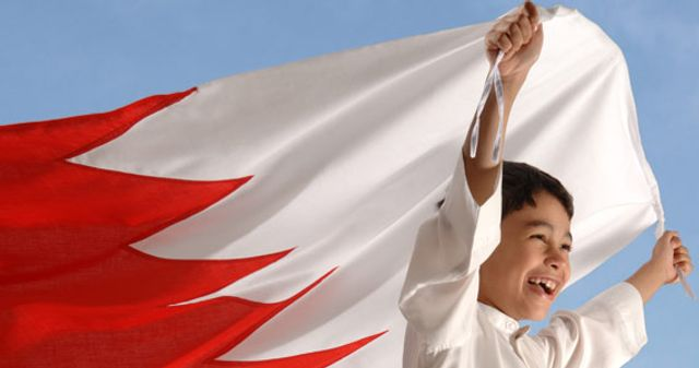 Bahrain in talks with Singapore on blockchain pilot featured image