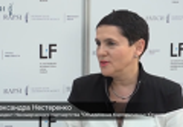 Key challenges for Russian in-house legal departments featured image