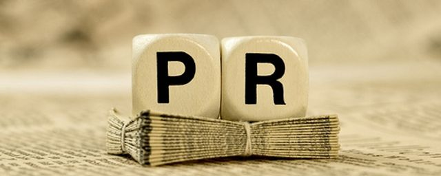 The future of PR featured image