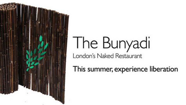London's first naked restaurant: Careful with those steak knives.... featured image