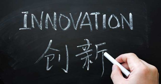 """""""Made in China"""" hi-tech plan risks pushing out foreign competitors, European businesses say featured image"""