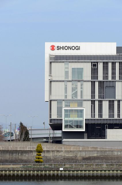 Shionogi: breaking the mould featured image