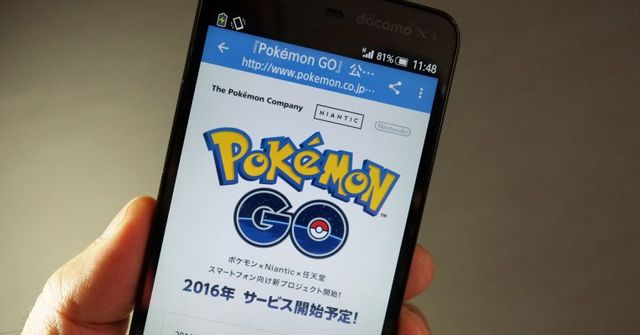 Pokemon Go launching in Japan with McDonalds as first sponsored partner featured image