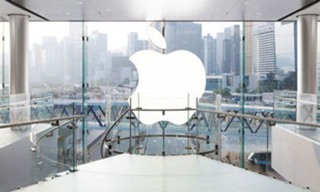 Apple To Set Up First R&D Centre in China featured image