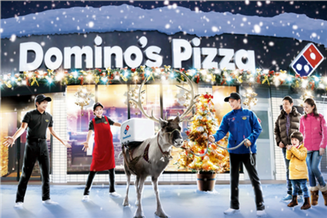 First drones, and now live reindeer, where will the trend of gimmicky branding end? featured image