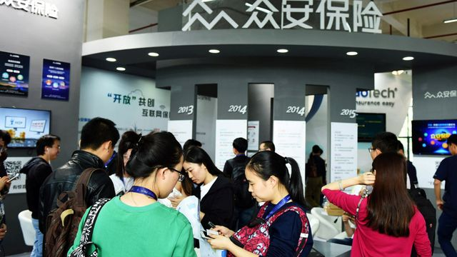 ZhongAn excites investors about idea of merging insurance with big data and internet sales featured image