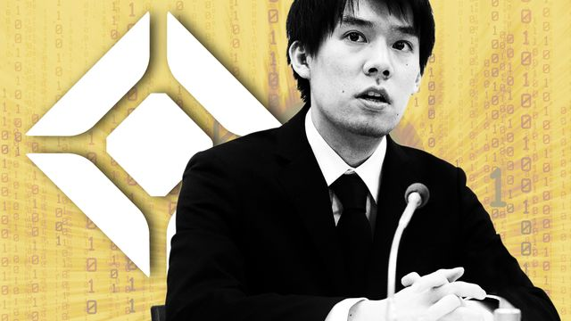 'Crypto crazy' Japanese mystified by virtual heist featured image