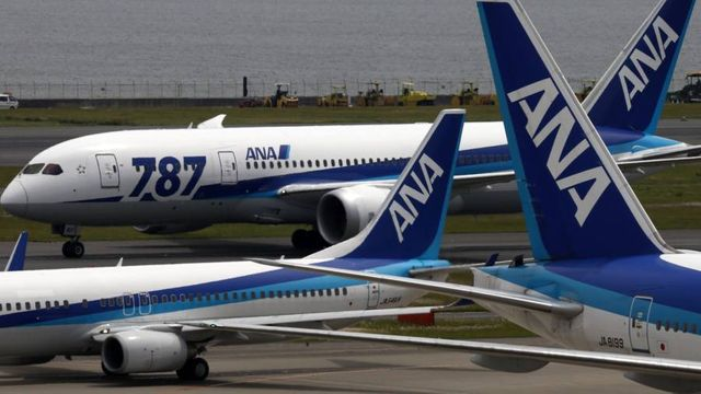 Japan airline ANA aims to build digital payments business featured image