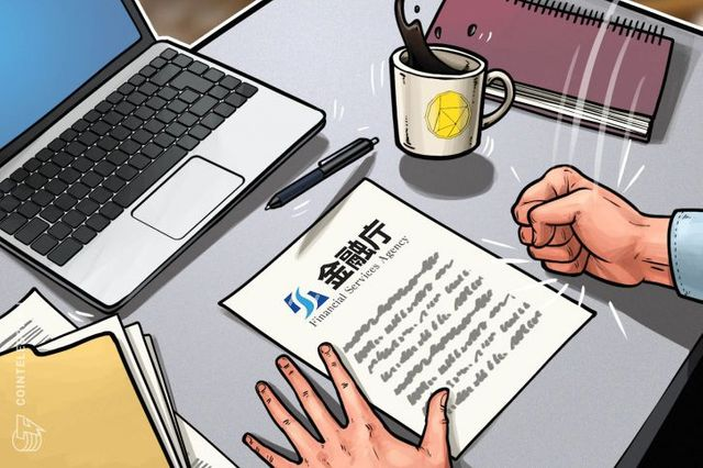 Japan hits 6 more crypto exchanges with 'business improvement orders' featured image