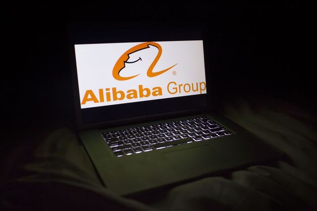 Alibaba's AI Outguns Humans in Reading Test featured image
