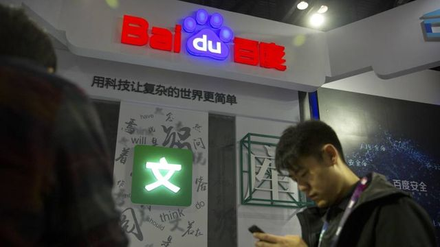 Baidu to spin out financial services arm with backing from TPG featured image