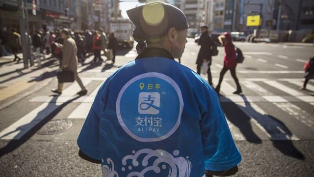 Ant Financial Delays Plans to IPO featured image