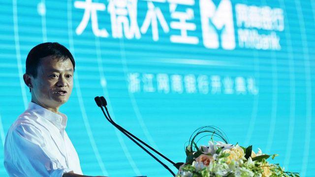 MYbank to raise $871 million featured image