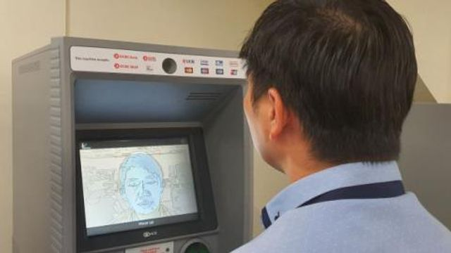 OCBC rolls out facial verification for ATM transactions featured image