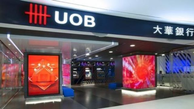 UOB to pilot use of digital IDs for product applications featured image