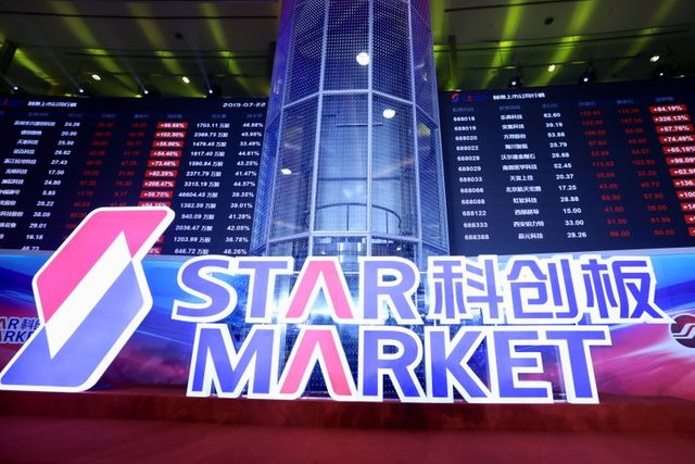 China's new Nasdaq-style exchange had crazy first day featured image