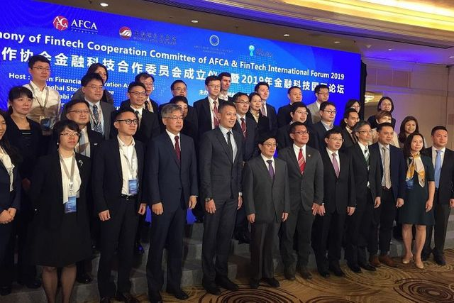 New pan-Asia body to help regional fintech players grow featured image