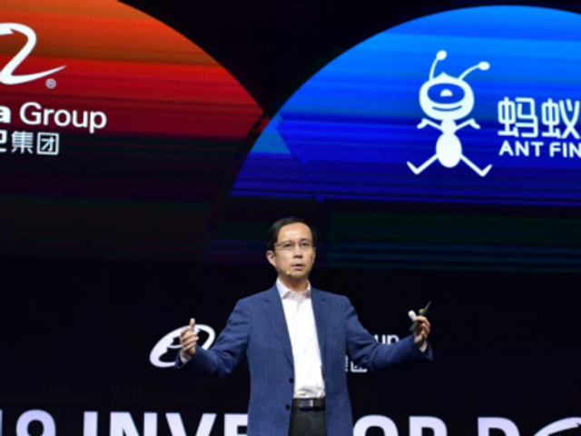 Alibaba eyes 1b annual active users by 2024, picks up 33% stake in Ant Financial featured image