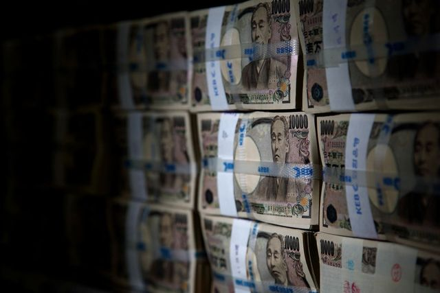 Vanguard to Challenge Banks' Grip on $6 Trillion Currency Market featured image
