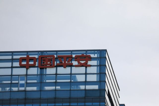 Ping An's $22 Billion Push to Shed Old-School Insurance Skin featured image