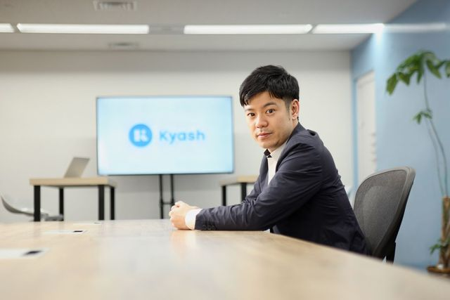 Kyash closes $45m in financing for payment service featured image