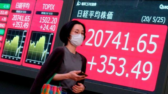Coronavirus spawns new generation of Japanese stock pickers featured image
