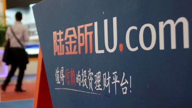 China's Lufax files for US IPO against backdrop of rising tensions featured image