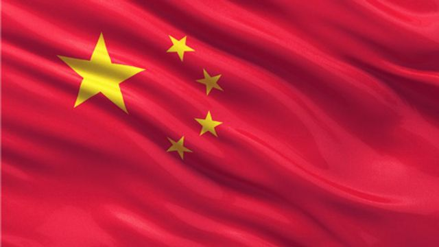 China's central bank issues instant ban on inital coin offerings featured image