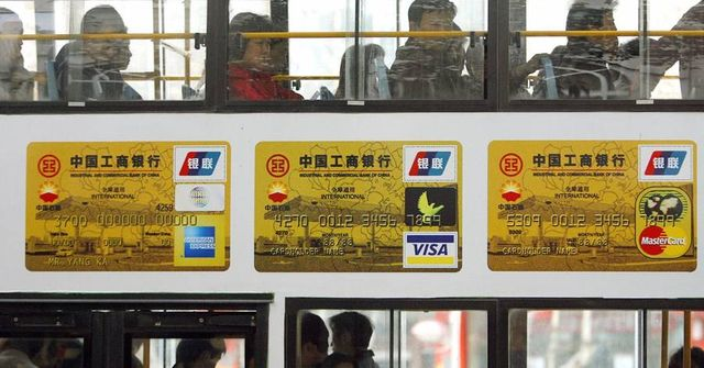 A Missing Piece in China's Economy: Consumer Credit Ratings featured image