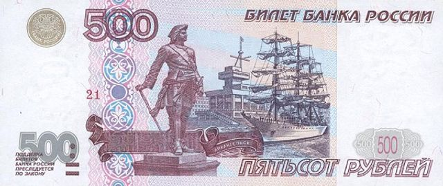 Russia will issue its own official cryptocurrency, the CryptoRuble featured image