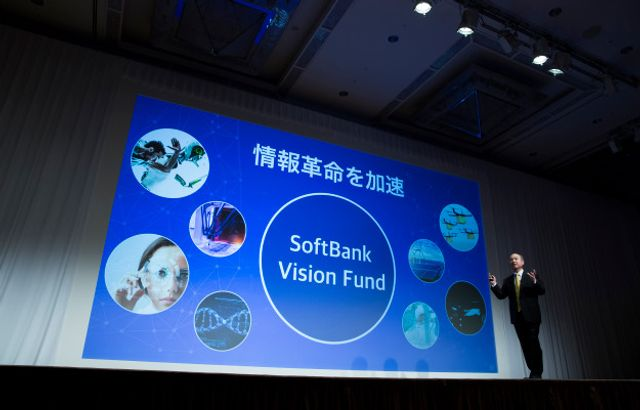 India's PolicyBazaar raises $200M led by SoftBank's Vision Fund featured image