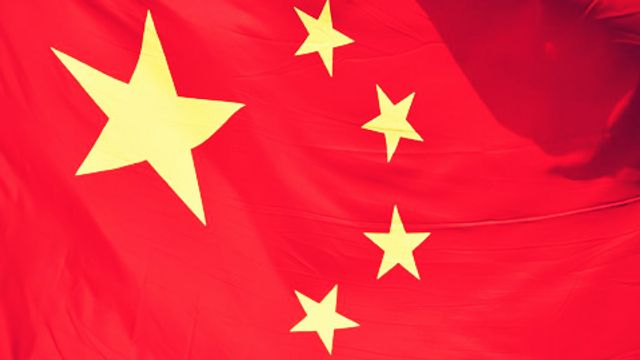 China central bank sets up fintech committee featured image