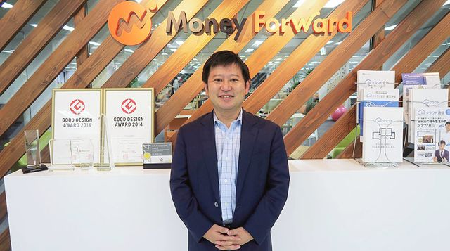 Seasoned Japanese startup puts fintech on the map with $500m IPO featured image