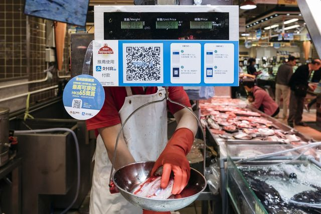 A Payments Battle Is Brewing in Hong Kong featured image