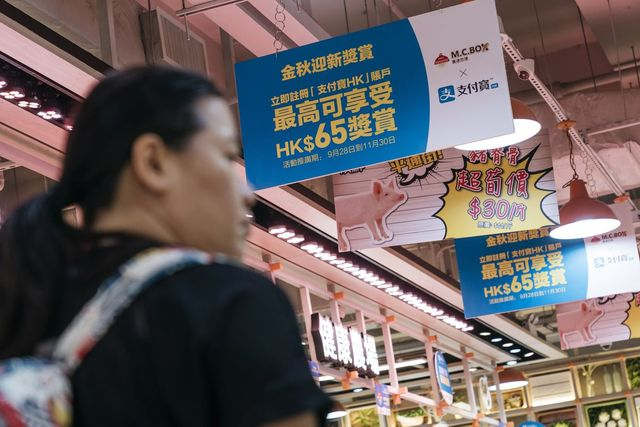 Ant Financial Consumer Lending Reaches $95 Billion featured image