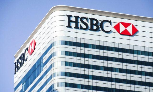 HSBC Readies Blockchain FX Tool For Corporates featured image