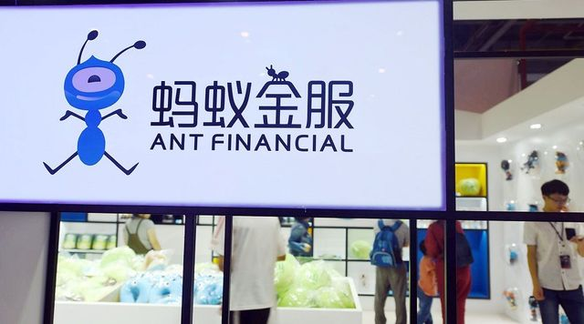 Ant Financial buys UK-based payments firm WorldFirst in big overseas push featured image