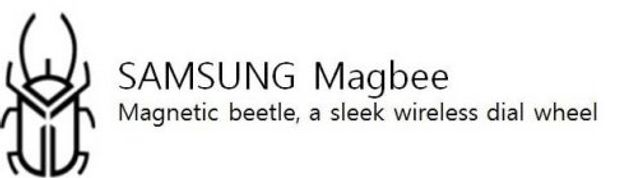 Samsung Magbee - New Samsung Wireless Speaker Sounds Interesting! featured image