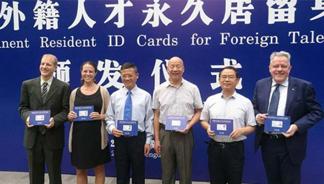 China eases immigration rules to lure highly skilled overseas talent featured image