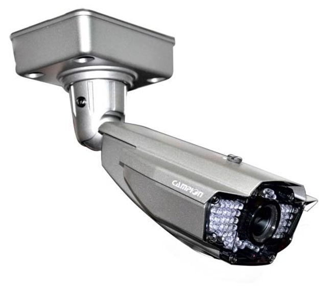 Workplace CCTV:  breach of privacy? featured image