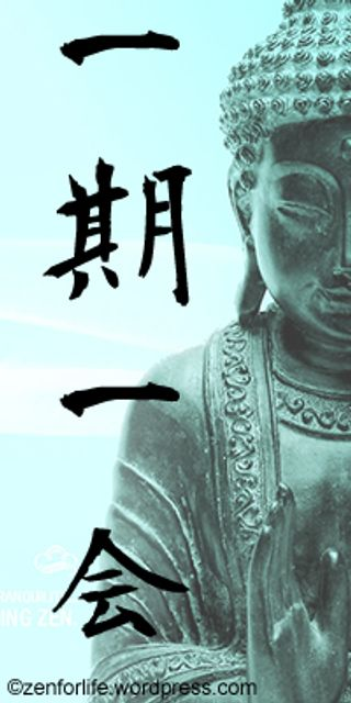 Ichi-go Ichi-e featured image