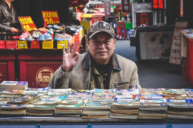 Huge Market Opens Its Doors featured image