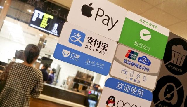 Big Banks note rise in China's Fintechs and non bank payment success featured image