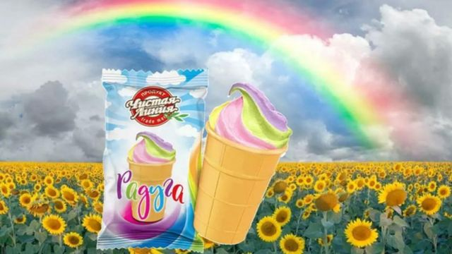 If Russians equate a rainbow with a swastika, can British agencies work with Russian clients? featured image