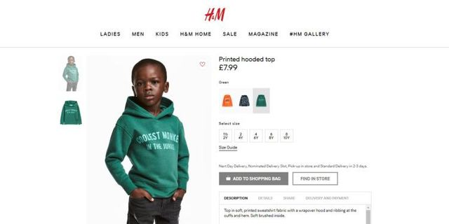 H&M Pulls Ad After Racism Allegations featured image