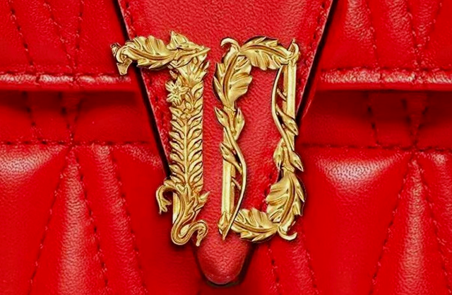As China turns 70, luxury brands celebrate featured image