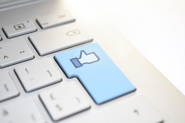 """Máte na Vašej webovej stránke tlačidlo """"Páči sa mi to"""" od Facebooku? featured image"""