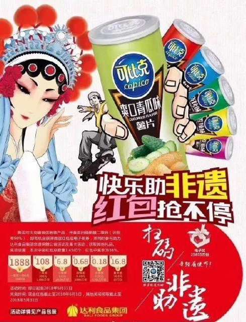 """""""Mistake"""" is no excuse – big fines for misleading typos under PRC Advertising Law featured image"""